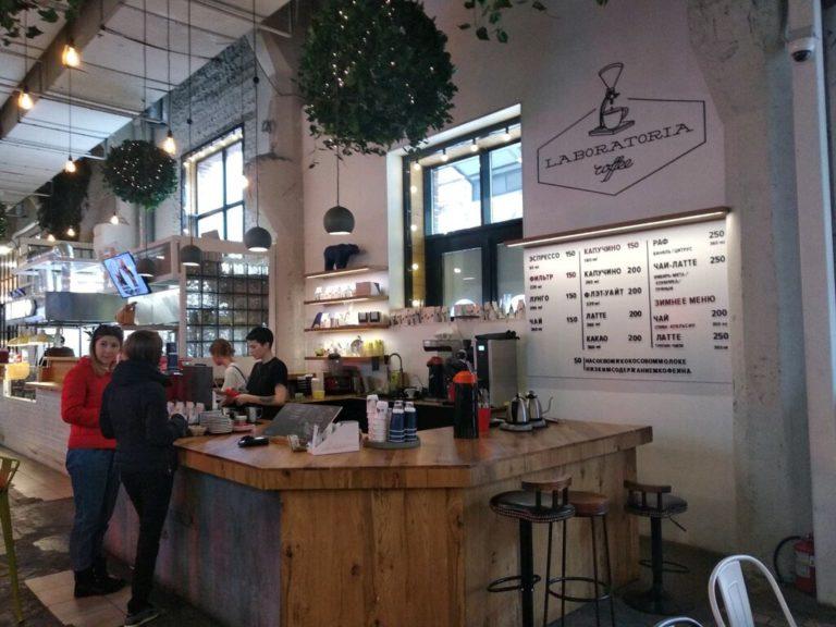 Laboratoria Coffe