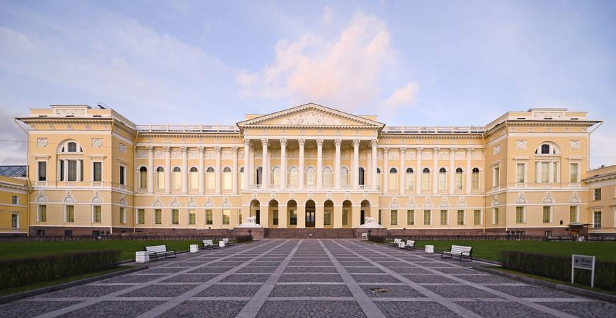 Русский музей Санкт-Петербург