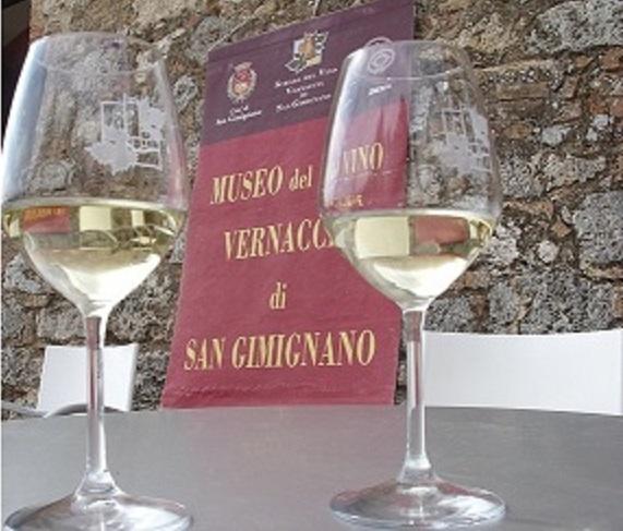 Музей вина Сан-Джиминьяно