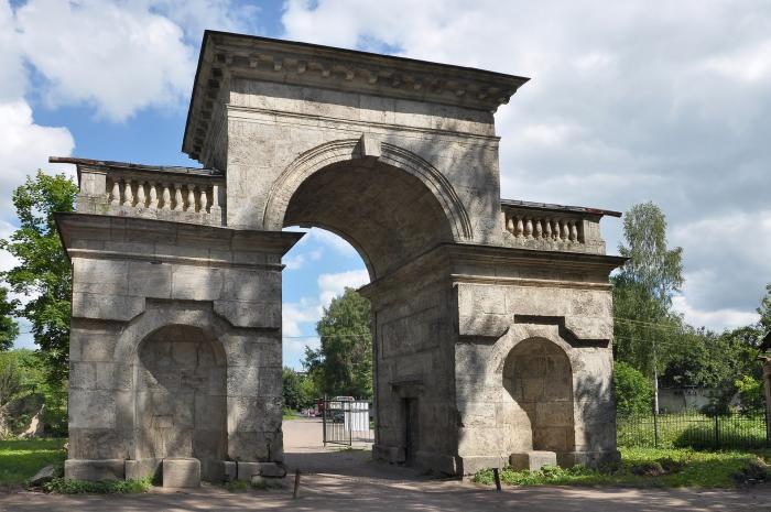 Берёзовые ворота Гатчина