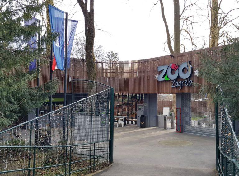 Загребский зоопарк