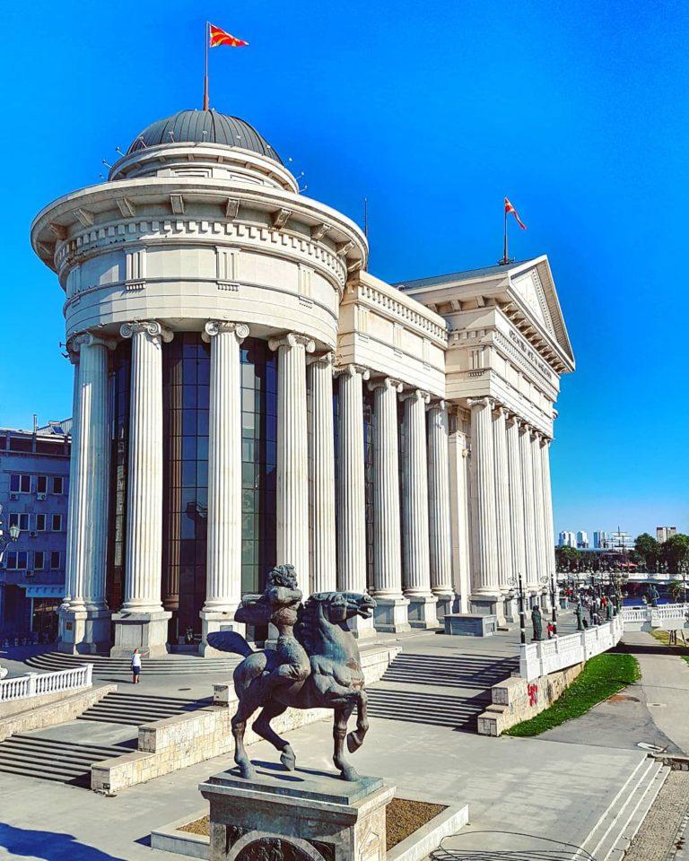 Исторический музей Скопье