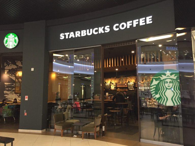 Starbucks в Москве