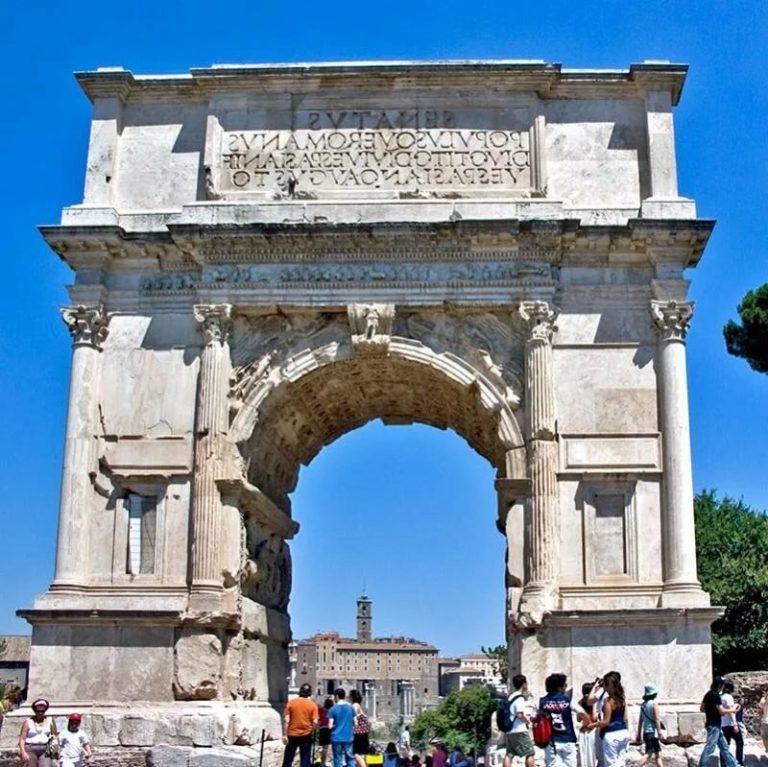 Триумфальная арка римского императора Траяна