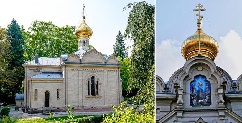 Русская Церковь в Баден Бадене
