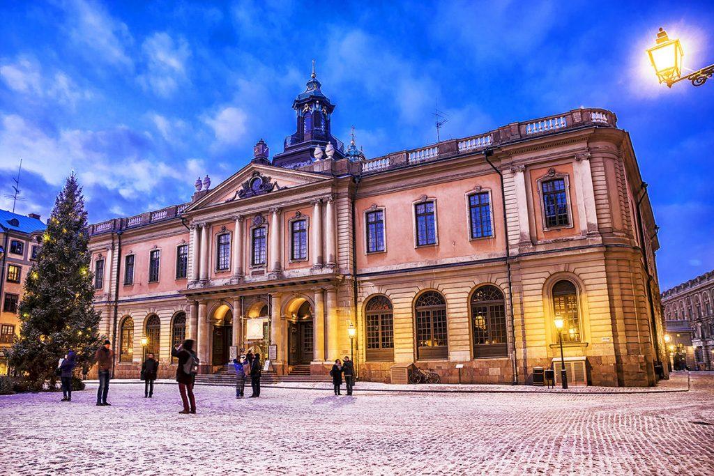 Музей Нобеля Стокгольм