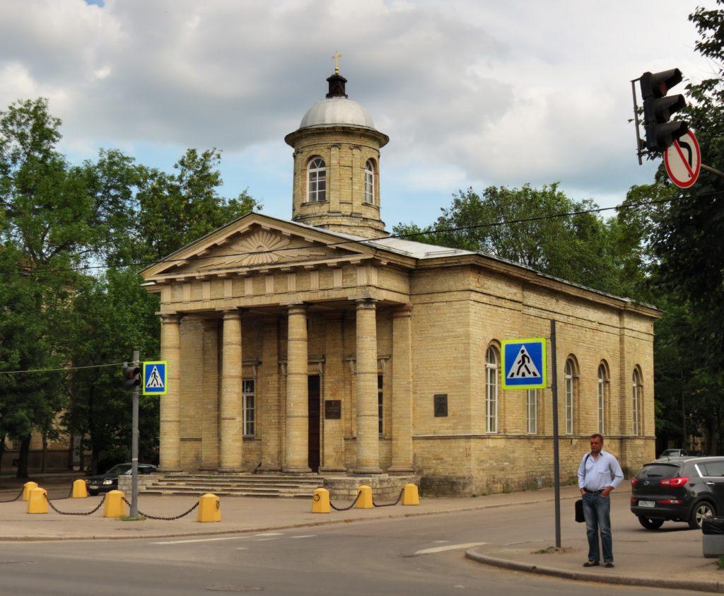 Лютеpанcкая церковь Cвятого Николая