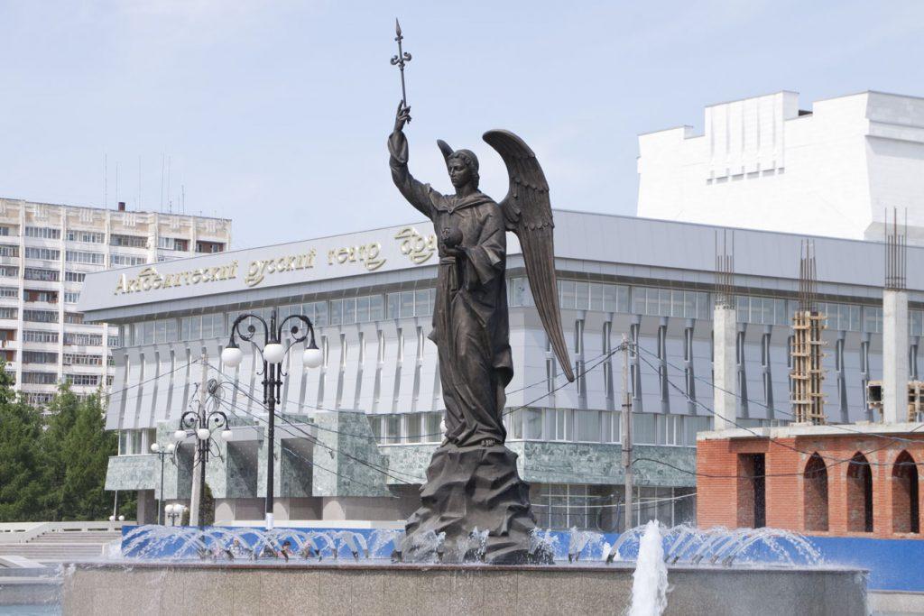 Фонтан-памятник «Архангел Гавриил»