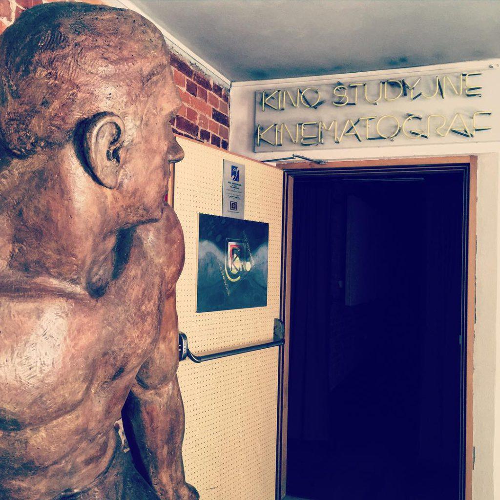 Музей польского кино Лодзь