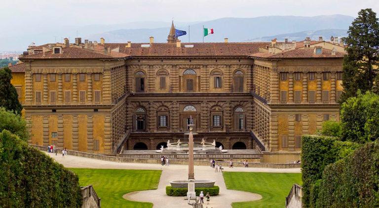 Вид на Палаццо Питти