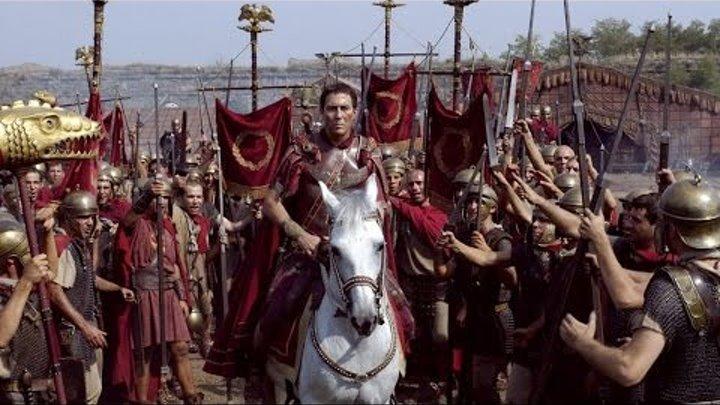 Походы Юлия Цезаря