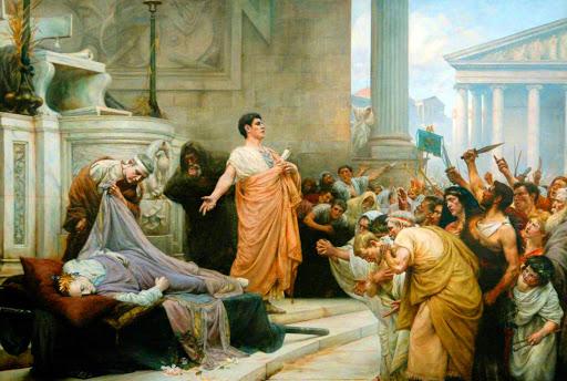 Речь Марка Антония на похоронах Цезаря