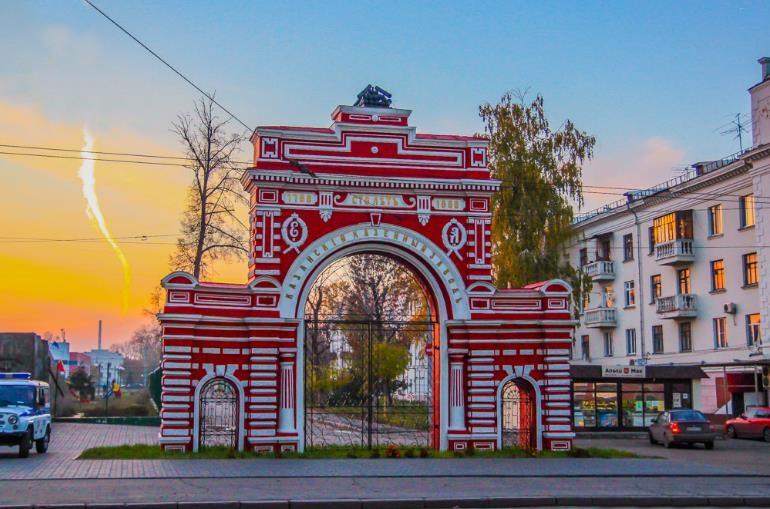 Юбилейная арка (Красные ворота)