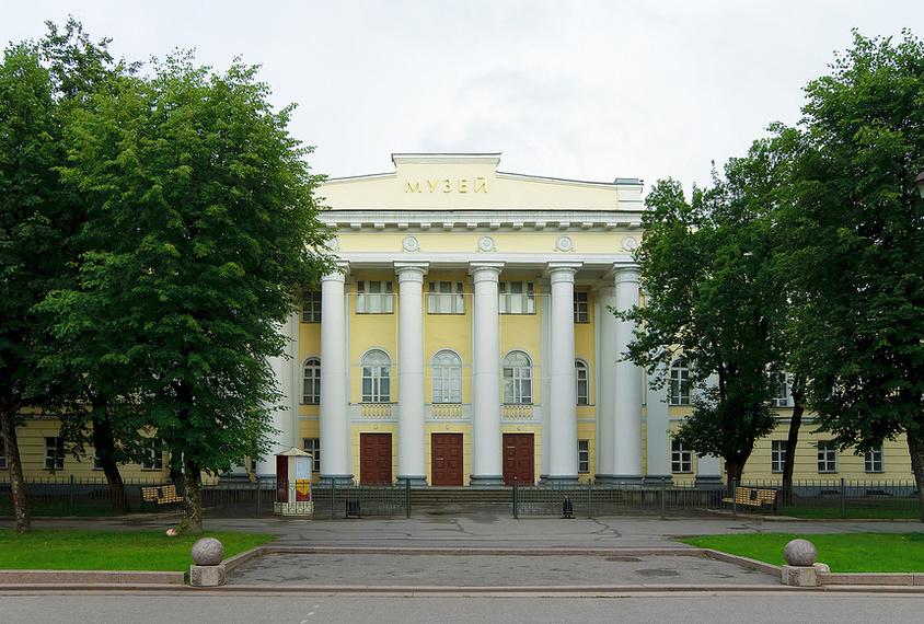 Музей Изобразительных Искусств Великий Новгород