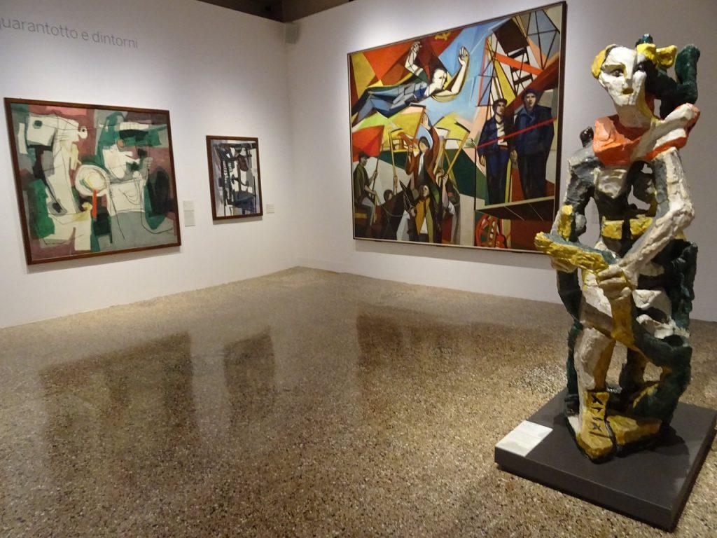 Международная галерея современного искусства Ca'Pesaro