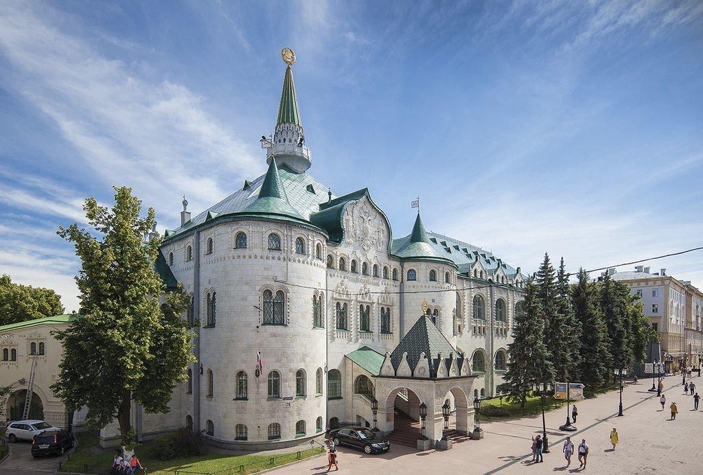 Государственная сберегательная касса Нижний Новгород