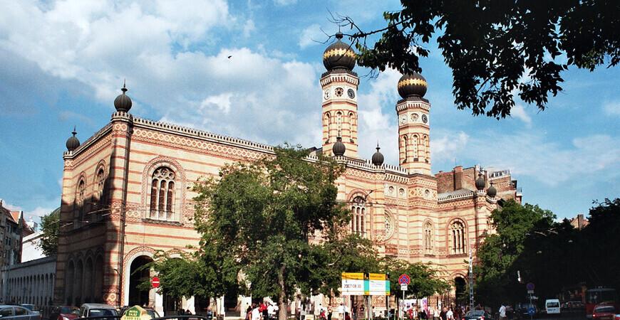 Большая синагога Будапешт