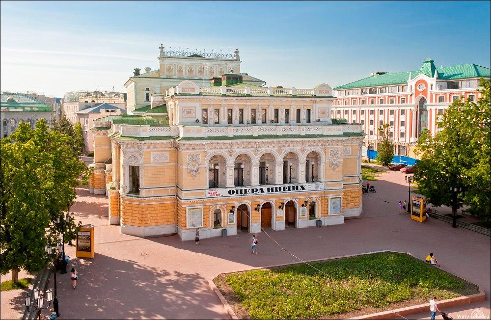 Нижегородский государственный академический театр драмы имени М. Горького