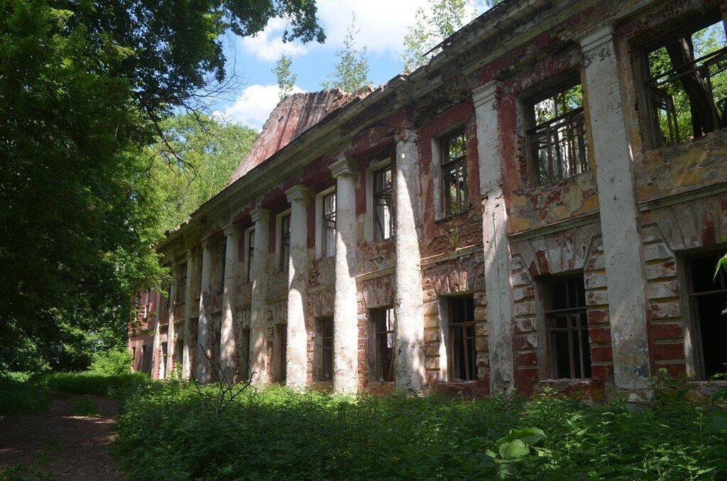 Парк «Воксал» Тверь