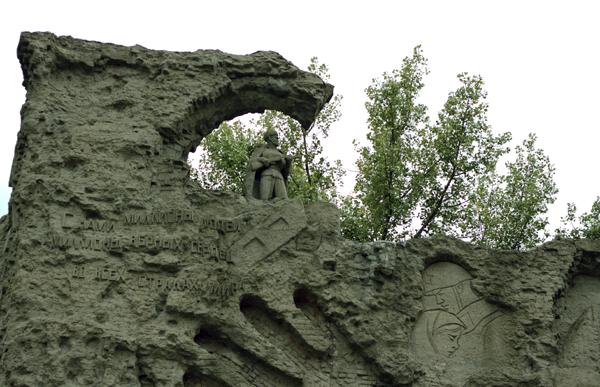 Поющие руины Волгоград