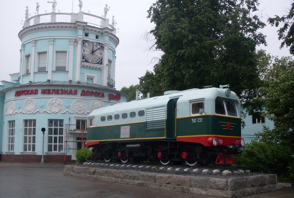 Горьковская детская железная дорога