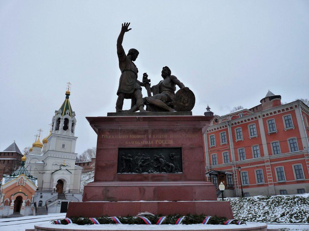 Места памяти Кузьмы Минина нижний новгород
