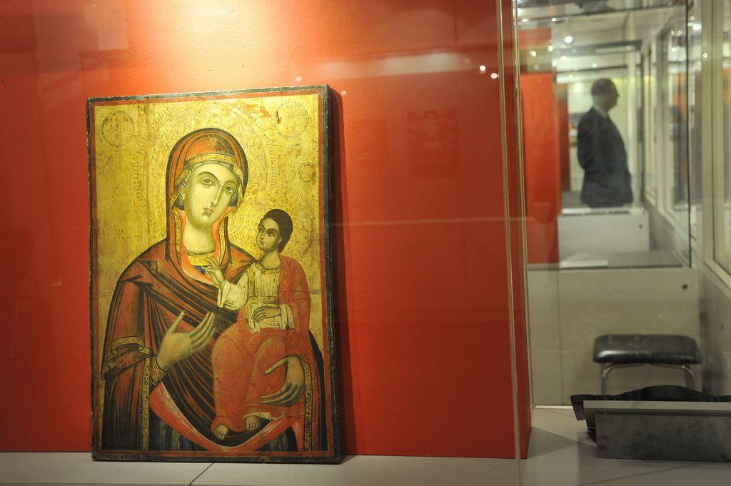 Музей икон Франкфурт