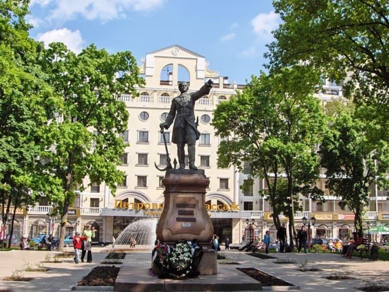 Сквер Петровский