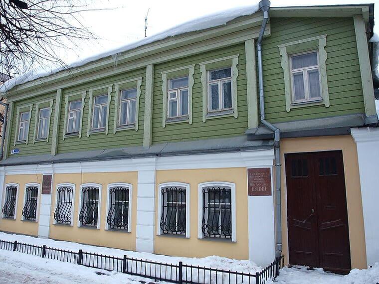 Дом И.Бунина