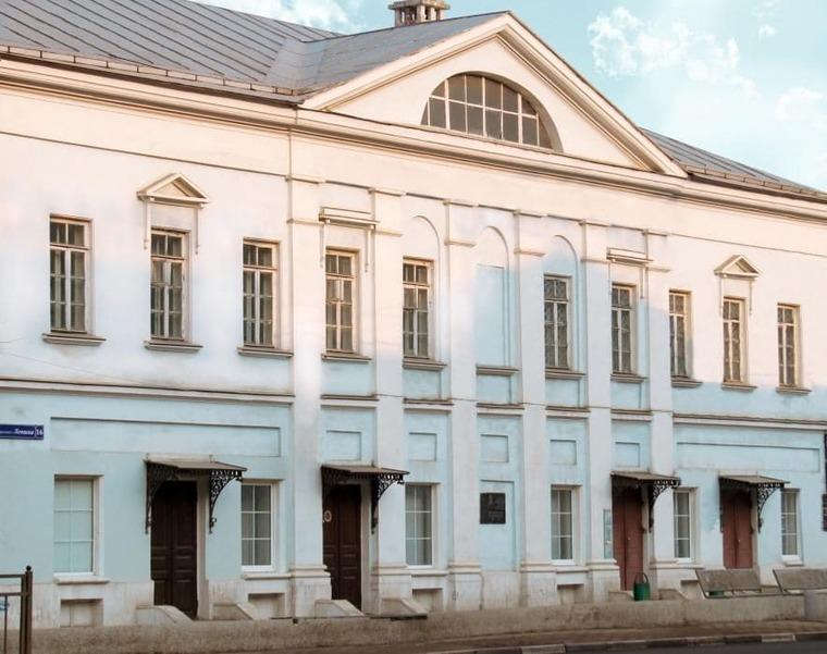 Музей Н. И. Белобородова