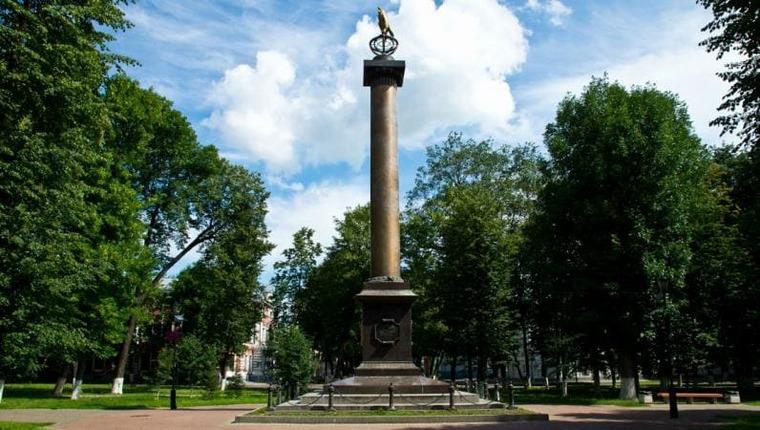 Демидовский сад в Ярославле