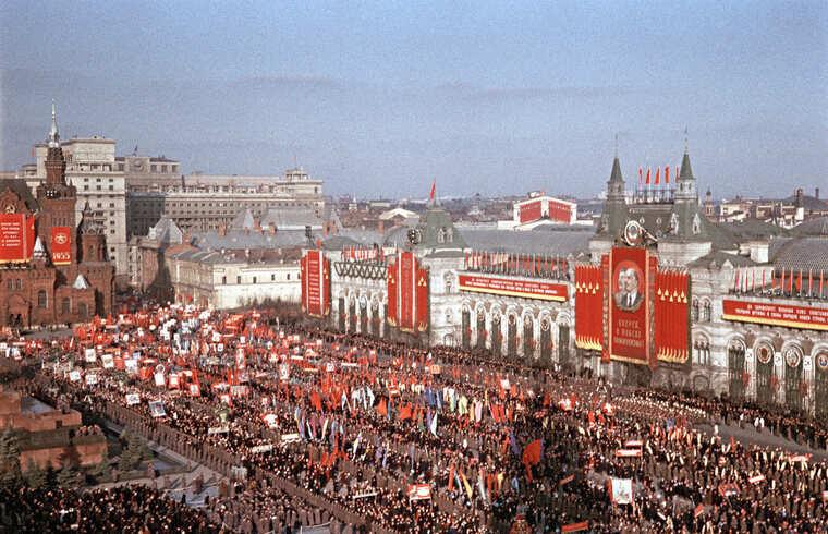 Москва в Советское время