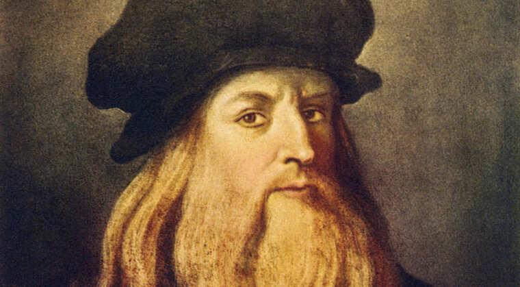 Послание разума Леонардо да Винчи