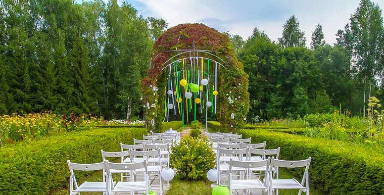 Чебоксарский ботанический сад
