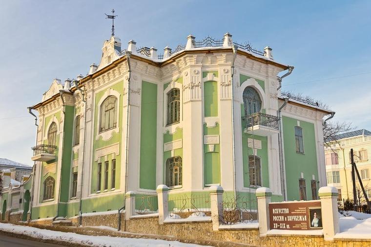 Особняк купца Ефремова