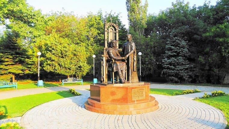 Парк и музей им. Ивана Поддубного
