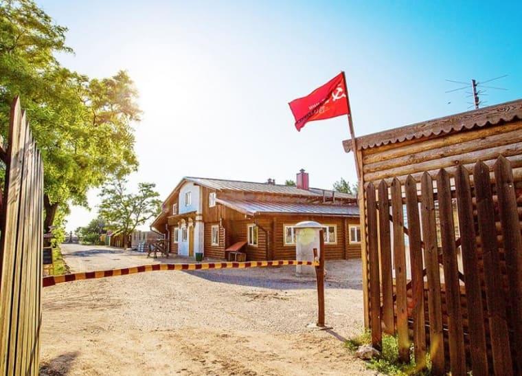 Этнографический музей Кубанский хутор