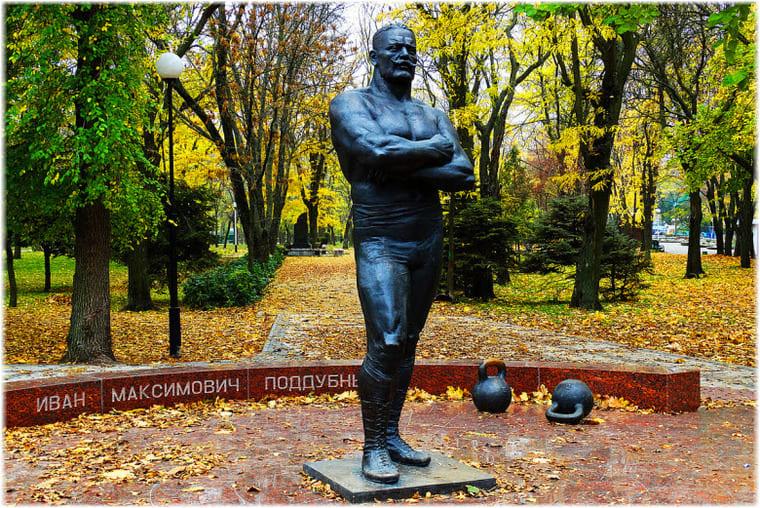 Памятник Ивану Поддубному