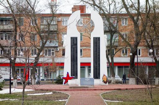 Памятник жертвам радиационных катастроф