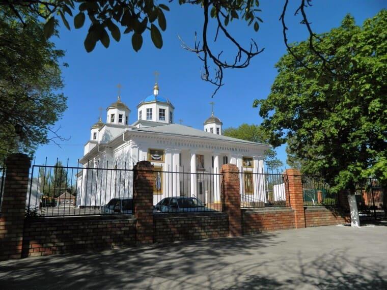 Кафедральный собор Николая Чудотворца