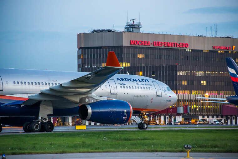 Аэропорт, самолет в Брюссель