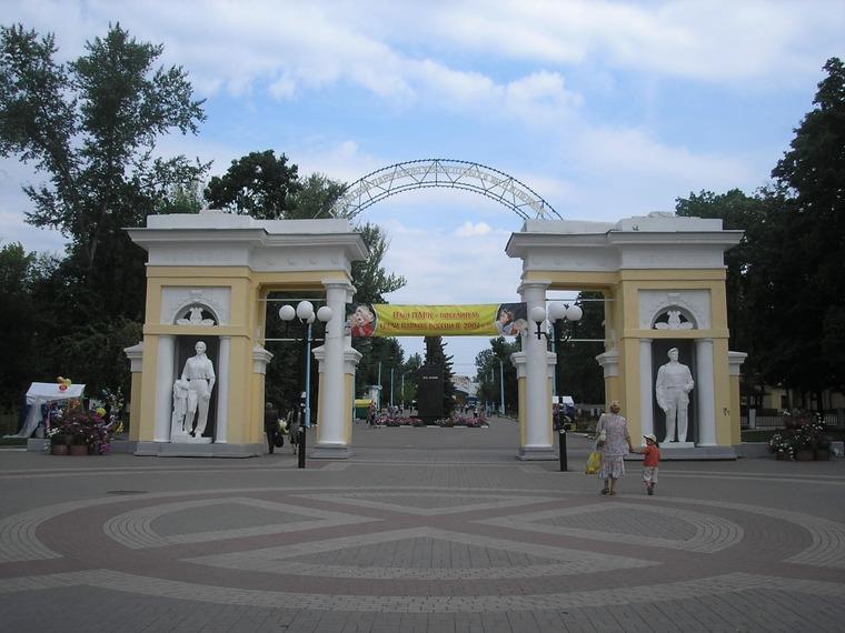 Белгородский городской парк культуры и отдыха имени В.И. Ленина