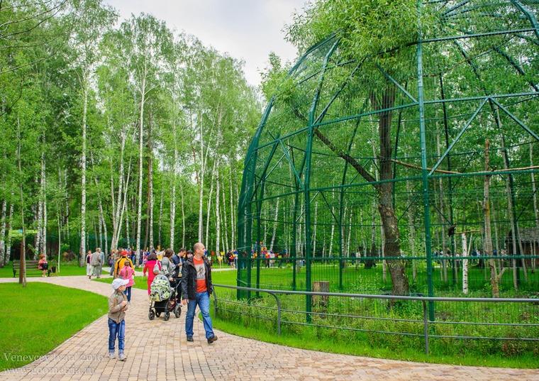 Белгородский зоопарк