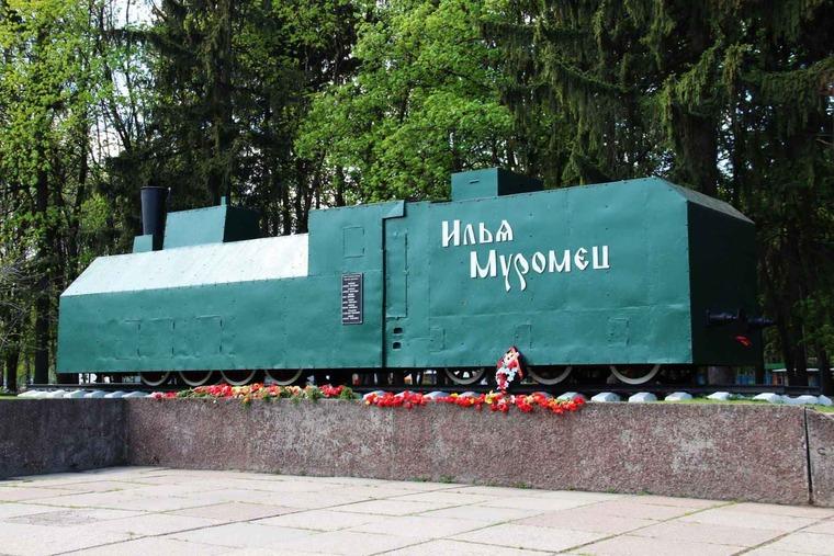 Бронепоезд «Илья Муромец»