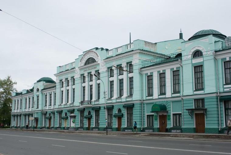 Областной музей имени М.А.Врубеля