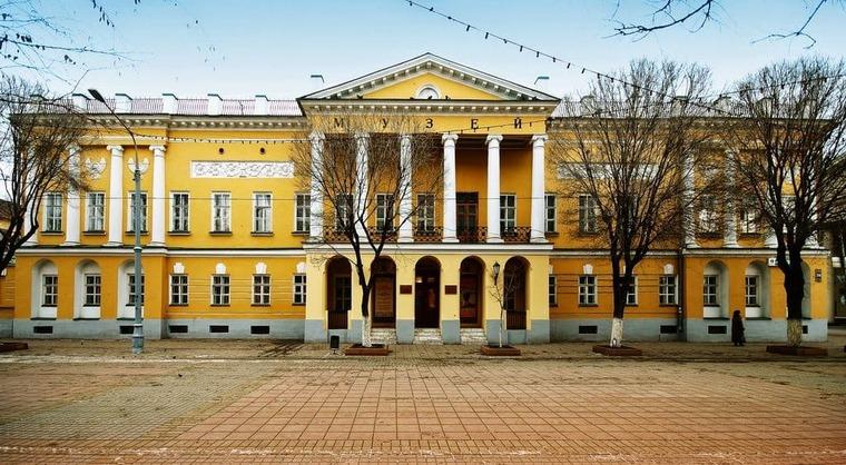 Историко-краеведческий музей города