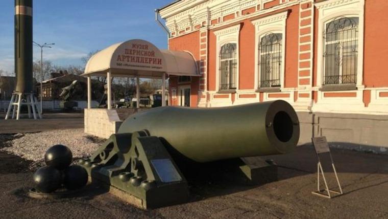 Музей «Мотовилихинских заводов»