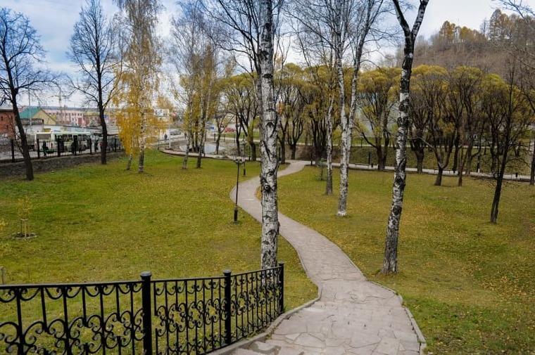 "Парк ""Райский сад"""