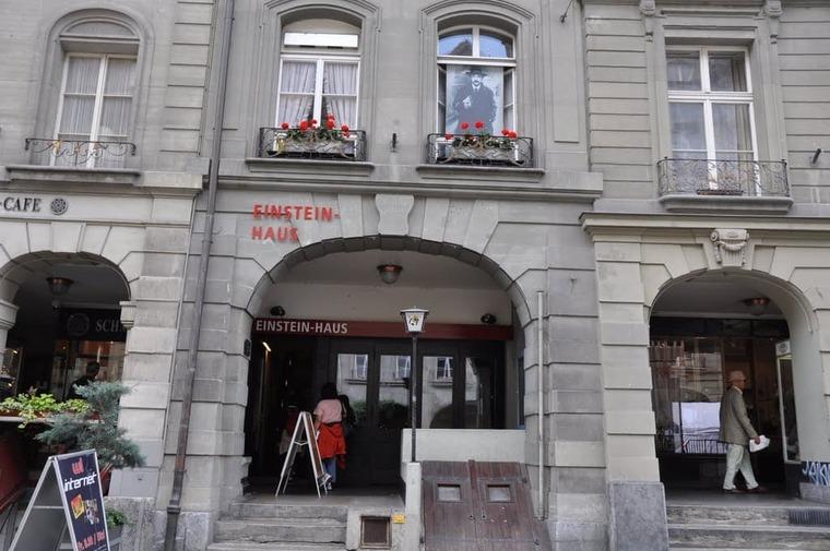 Дом-музей Энштейна