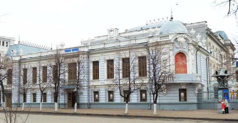 Ульяновский театр кукол
